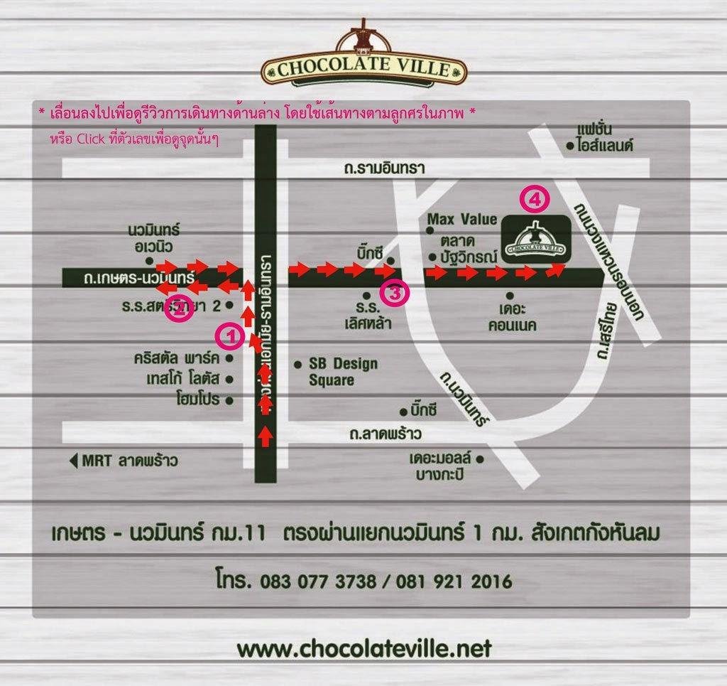 Chocco_Ville_Map